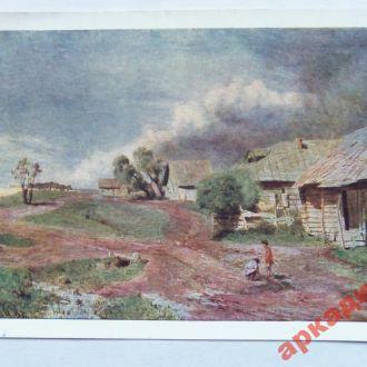 открытки(пейзаж) антикварные-худ Левитан1954г