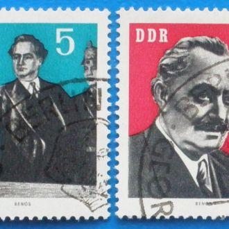 ГДР. 1962 г. Георгий Димитров