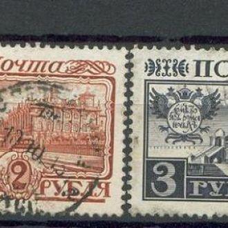 Россия 1913 из Романовской серии 4м.гаш.