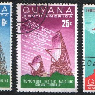 Гайана (1968) Станция тропосферной связи