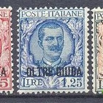 Италия №№41-43 стандарт надп-ка * о