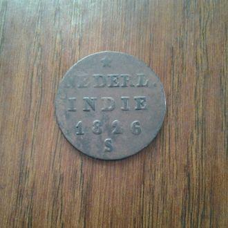 Нидерландская Индия 1/2 стювера 1826 г.