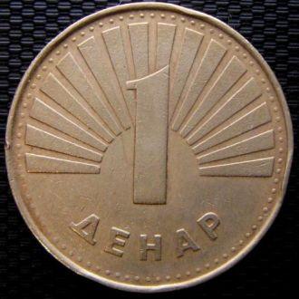 Македония 1 динар 1997 год