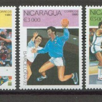 Никарагуа 1990 Олимпиада Барселона бокс 7м.**