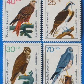 ФРГ. 1973 г. Хищные птицы