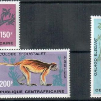 ЦАР 1971 обезьяны фауна MNH