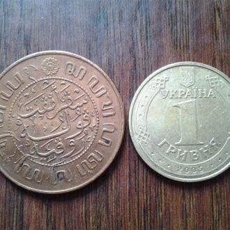 Индия, 2 1/2 цента 1945 г. Очень большая.