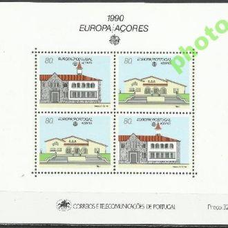 Азоры португ. 1990 Европа СЕПТ архитектура бл.**