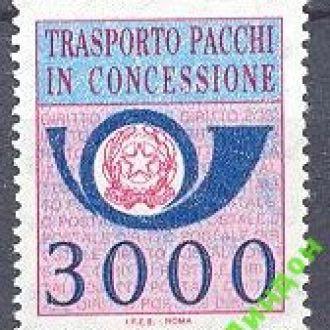 Италия 1984 транспортный сбор не почтовая 3000** о