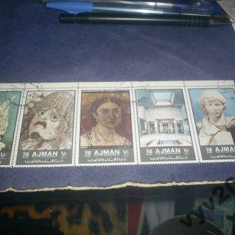 Аджман-1972 г.-Искусство, Европа (полная)