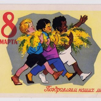 С 8 Марта 1961 Ряховский