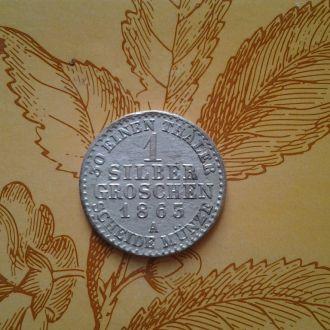 Пруссия 1 сильбер грошен 1863г . Серебро.