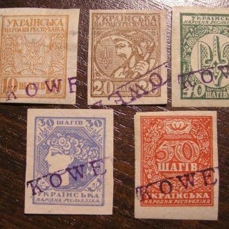 Україна 1919 Волинь КОВЕЛЬ * РІДКІСТЬ Шаги Польша