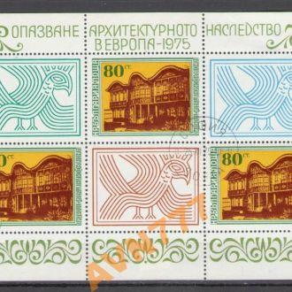 Болгария 1975 Архитектура Европа м лист 9 евро