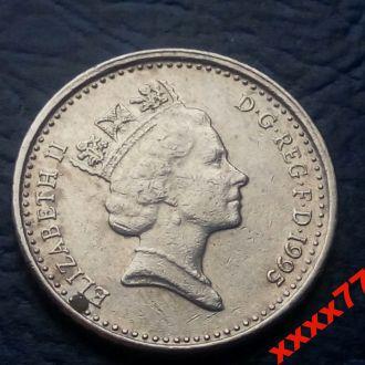 5 пенсов 1995 года Великобритания
