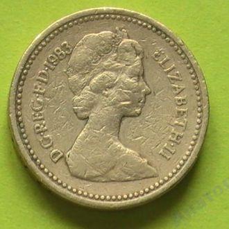 1 Фунт 1983 г Великобритания