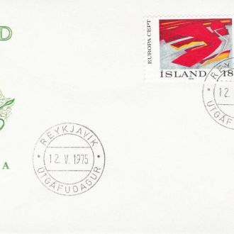 Исландия 1975 ИСКУССТВО ЖИВОПИСЬ КАРТИНЫ МУЗЕЙНЫЕ ЭКСПОНАТЫ МУЗЕЙ ГАЛЕРЕЯ КПД Mi.502-503