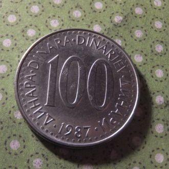 Югославия монета 100 динаров 1987 год !