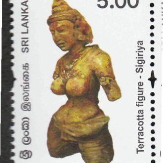 Шри-Ланка 2012 ТЕРРАКОТОВАЯ ФИГУРА СИГИРИЯ СКУЛЬПТУРА ИСКУССТВО ЭТНОГРАФИЯ 1 марка**