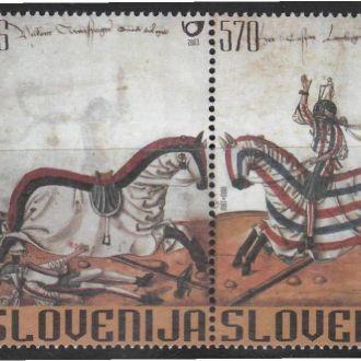Словения 2003 ТУРНИР КАСПАРА ФОН ЛАМБЕРГА Mi.436-7