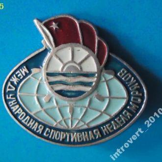 Флот Спортивная неделя моряков ДСО Водник