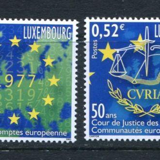 Люксембур 2002 Серия ** Карта Европа