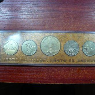 памятные жетоны Хатынь