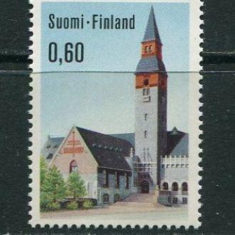 Финляндия 1973 год Чистая ** Религия