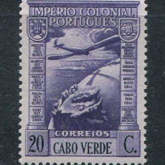 Кабо-Верде португ. 1938 год Чистая * Самолет