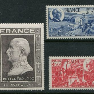 Франция 1944 год Серия * Маршал Петен
