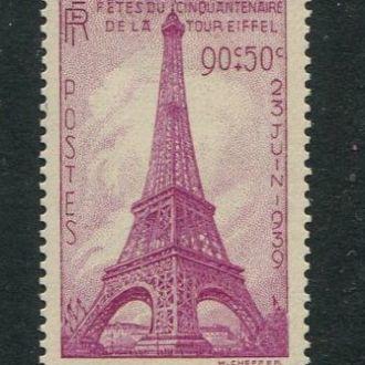 Франция 1939 год Одиночка * Эйфелева башня