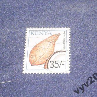 Кения-2001 г.-Кокос