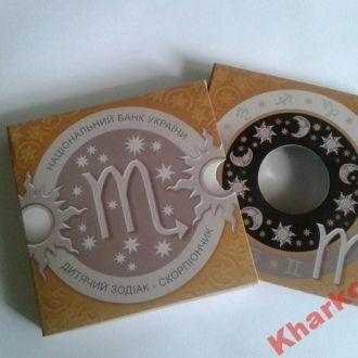 Сувенирная упаковка к монете Скорпиончик