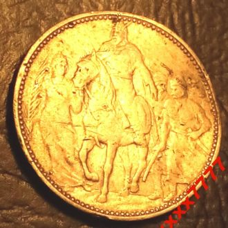 1 крона 1896 года Австро-Венгрия Серебро !!!