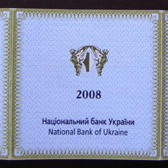 Сертификат на монету Родина Терещенків 10 гр.