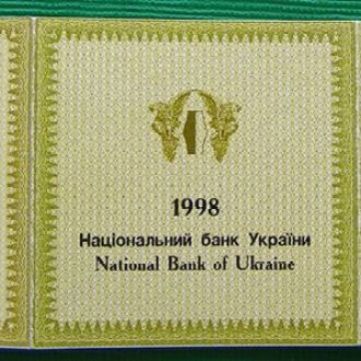 Сертификат на монету Лижі 10 гр.