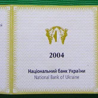 Сертификат на монету Криголам Белоусов 10 гр.