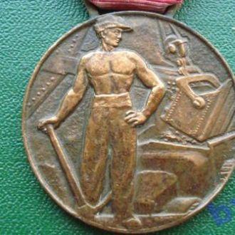 Наградная медаль Франция 1965 г. на родной ленте