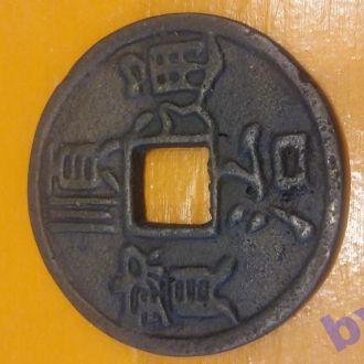 Китай, Храмовая монета нач.ХХ в. 40 мм 4