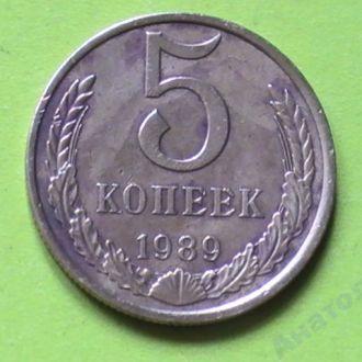 5 Копеек 1989 г СССР 5 Копійок 1989 р СРСР