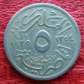 Египет, 5 милльем,1935 г. KM#46