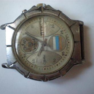 часы слава автомат Россия