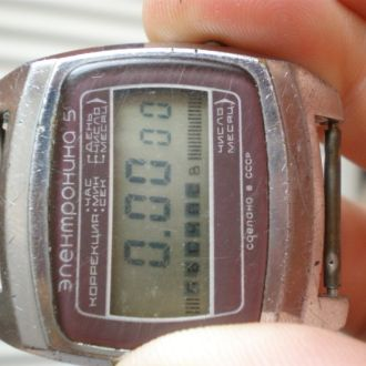 часы ЭЛЕКТРОНИКА 5 РАБОЧИЕ  05042