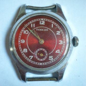 часы Победа красный цифер ранние 07061