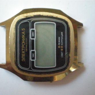 часы Электроника 5 СОХРАН 22095
