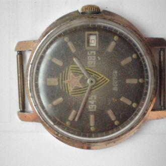 часы Восток Командирские ЧЧЗ юбилейные