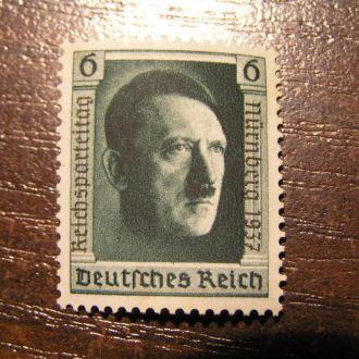 Німеччина Mi 650 ** Гітлер Гитлер фюрер -18Євро**