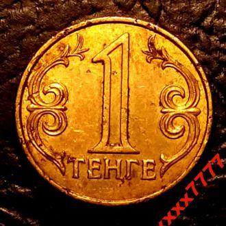 1 тенге 2000 года Казахстан СОСТОЯНИЕ !!!