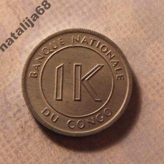 Конго монета 1 ликута 1967 год !
