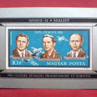Венгрия M: Block 84 A